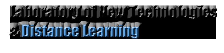 Εργαστήριο Νέων Τεχνολογιών και Εκπαίδευσης από Απόσταση / Laboratory of New Technologies & Distance Learning